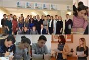 В ВГСПУ прошла VII региональная Олимпиада по истории