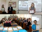 Юбилейный выпуск Школы юного историка!