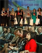 Закрытие заключительного этапа Всероссийской олимпиады школьников по английскому языку