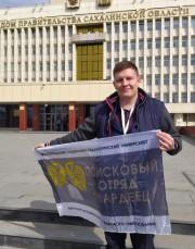 Командир отряда Гвардеец Руслан Хусаинов