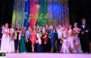 Карнавал в ВГСПУ