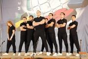 Выступление команды «Сборная ВГСПУ»