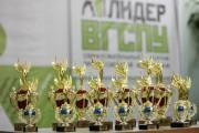 На форуме «Лидер ВГСПУ» - 2016 подвели итоги