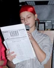 «Царицынская лира» в  ВГСПУ