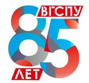 Праздничные мероприятия к юбилею ВГСПУ
