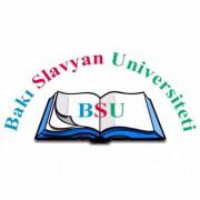 ВГСПУ и Бакинский славянский университет стали партнерами
