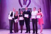 В Волгограде выбрали лучшую студенческую семью