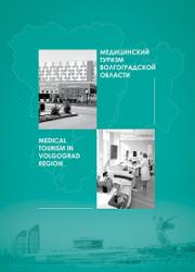 Специалисты ВГСПУ обучат волгоградских врачей английскому языку
