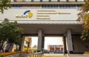Всероссийское совещание руководителей структурных подразделений по воспитательной работе образовательных организаций высшего образования