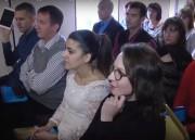 В Волгоградской области завершился II форум молодых педагогов «Ступени роста»
