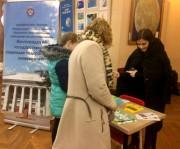 Сотрудники ВГСПУ приняли участие в региональной акции «Моя профессия – мое будущее»