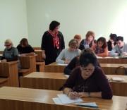 В институте дополнительного образования ВГСПУ прошли курсы повышения квалификации для педагогических работников
