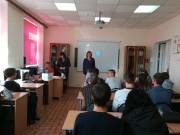 Представители ВГСПУ  провели мероприятие по профориентации для выпускников  Калачёвского техникума-интерната