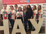 В Волгограде завершился фестиваль «Наука»