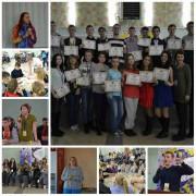 III Школа волонтеров ВГСПУ