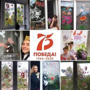 ВГСПУ поблагодарили за участие в патриотических мероприятиях, приуроченных к 75-летию Победы в Великой Отечественной войне