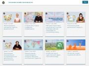Новые онлайн-курсы  ВГСПУ открыты для изучения