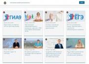 В ВГСПУ стартовали новые онлайн курсы по различной тематике