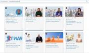 ВГСПУ реализует новые подходы при разработке онлайн-курсов повышения квалификации