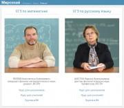 В онлайн-классах ВГСПУ учатся школьники из разных регионов России