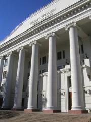 В ВГСПУ образован новый институт