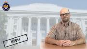 Педагогический онлайн - класс ВГСПУ набирает популярность