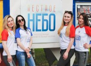 """Студентки ВГСПУ приняли участие в форуме """"Пестрое небо"""""""