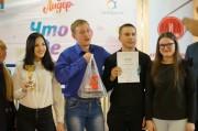 Студенты ВГСПУ выиграли «Кубок первокурсников» по игре «Что? Где? Когда?»
