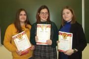 На факультете иностранных языков ВГСПУ подведены итоги творческого конкурса