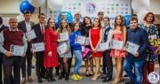 Победители и участники конкурса Лучший профорг ЮФО 2017