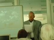 Председатель УМК Б.П. Пузанов
