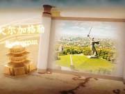 Институт Конфуция ВГСПУ в эфире «ТВ-БРИКС»