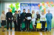 В ВГСПУ состоялся турнир «Стань чемпионом с немецким!»