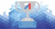 Студентки ВГСПУ вышли в финал Всероссийского конкурса на лучшую организацию деятельности