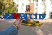 ВГСПУ выбирают абитуриенты со всей России