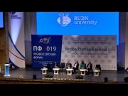 Ученые ВГСПУ участвуют в Профессорском форуме 2019 «Наука. Образование. Регионы»