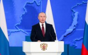 Президент России Владимир Путин призвал запустить программу «Земский учитель» в 2020 году