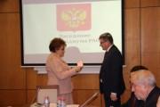 Л.А. Вербицкая и А.М. Коротков