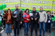 Администрация ВГСПУ, преподаватели и студенты приняли участие в первомайской демонстрации