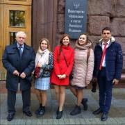 Студенты ВГСПУ приняли участие в торжественной церемонии закрытия Всероссийского конкурса «Учитель года России»
