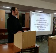Руководитель отдела молодежного служения Волгоградской епархии И. Неклюдов