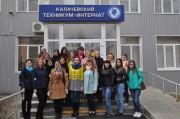 Студенты и преподаватели ВГСПУ приняли участие в региональном научно-методическом семинаре