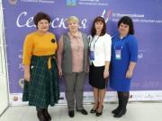 Делегация Волгоградской области приняла участие в IV Всероссийском съезде учителей сельских школ
