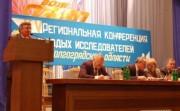 Выступление Н.К.Сергеева