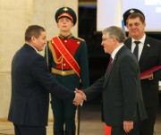Губернатор вручил высшие награды региона представителям системы образования