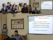 Праздничное заседание школы юного историка состоялось!