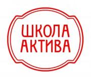 Студенты ВГСПУ приняли участие в школе студенческого актива
