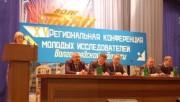 Выступление М.А.Симоновой
