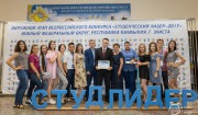 Студенты ВГСПУ, И.Ю. Дробязко, Г.В. Скоморохова
