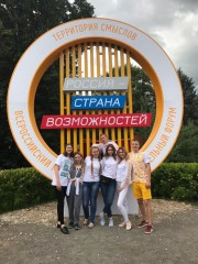 Студенты ВГСПУ покоряют форум «Территория смыслов»